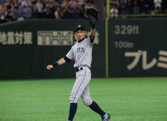 Ichiro Suzuki: